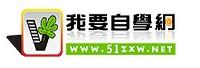 佛山市丰智胜教育咨询服务有限公司