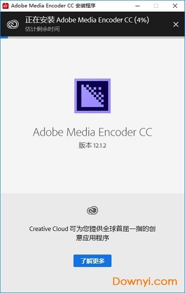 Adobe Media Encoder CC软件 v12.1.2.69 官方版 0