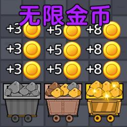 鲨鱼管家软件