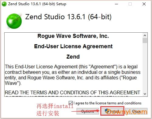 zend studio安装步骤五