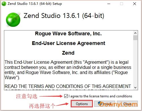 zend studio安装步骤三