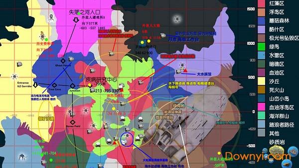 深海迷航最新高清地图 免费版