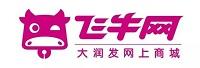 上海飞牛集达电子商务有限公司