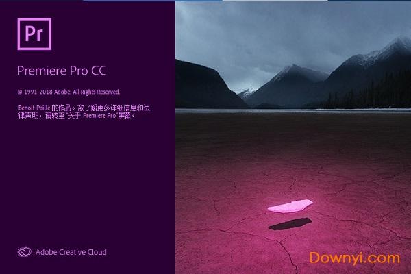 premiere pro cc 2019 破解�a丁