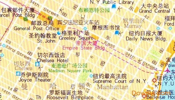 纽约 世界 日报 中文 版