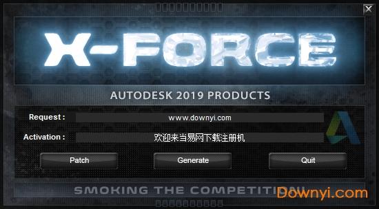 autodesk2019激活工具 绿色版_附序列号 0