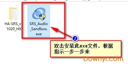 srs audio sandbox激活教程1