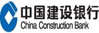 中国建设银行股份有限公司