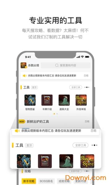 激核app