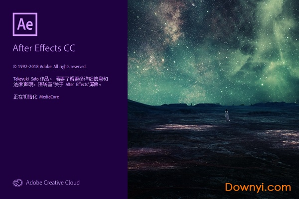 after effects cc 2019汉化破解版