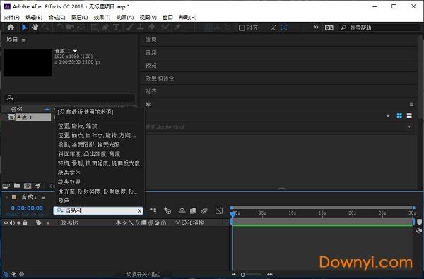 adobe after effects cc 2019破解补丁 绿色版 0