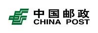 中国邮政集团公司