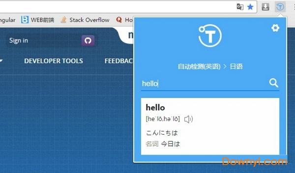翻译侠(translate man) v3.0.15 绿色版 0