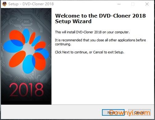 dvd cloner2018中文版