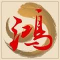 鸿源战纪汉化破解版(tales of hongyuan)