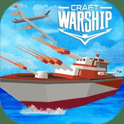 像素海军争霸无限金币版(naval ship craft)