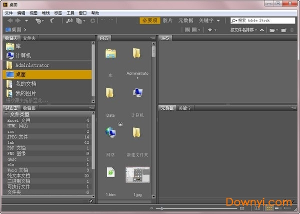 Adobe Bridge CC 2020中文破解版 v10.0 最新版 0