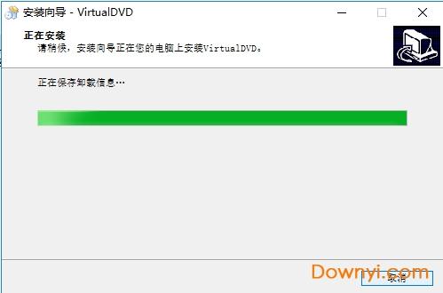 virtualdvd软件