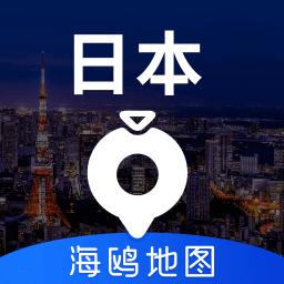 日本地图手机版