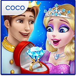 冰雪女王的婚礼手游(ice wedding)