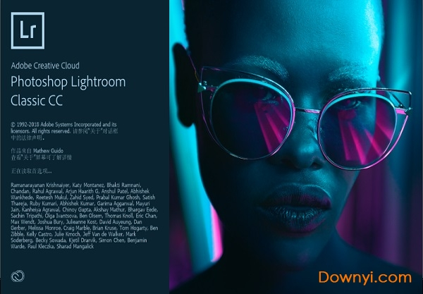 Adobe Lightroom Classic CC 2018破解版 v7.5 完整直装版 0