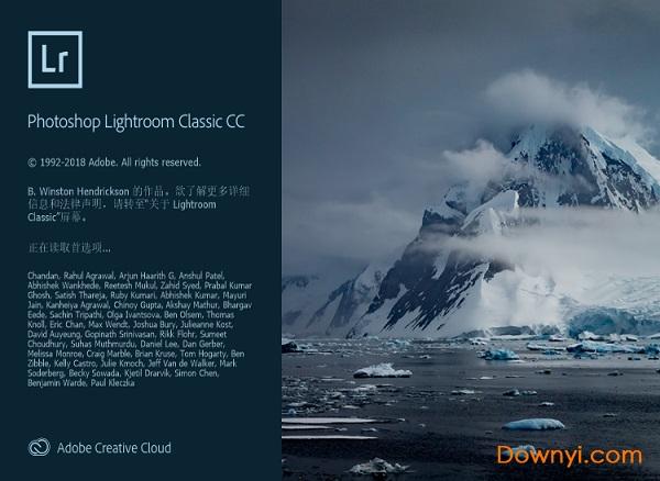 adobe lightroom classic cc 2019 破解版 v8.1 完整直装版 0