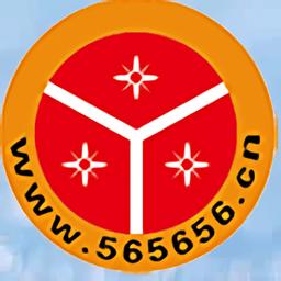 泰安三星物流网