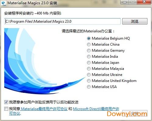 materialise magics23