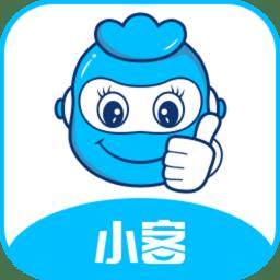 小客智慧生活app