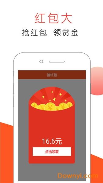 赏金猫app v1.7.1 安卓版 0