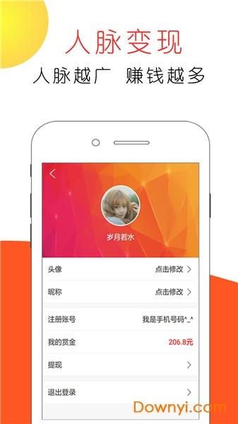 赏金猫app v1.7.1 安卓版 1