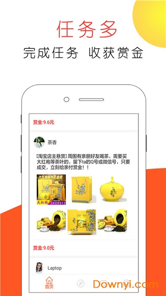 赏金猫app v1.7.1 安卓版 2