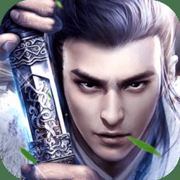 剑诀武林游戏