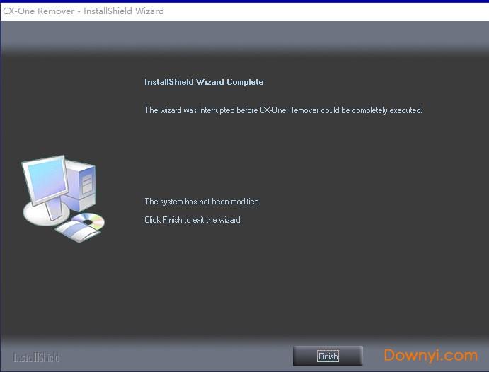 欧姆龙卸载软件