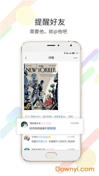 洛阳微生活手机版 v3.3 安卓版 1