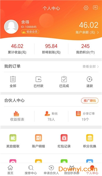萌丫网app v1.3.0 安卓版 2