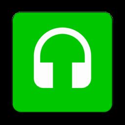 环绕音乐软件