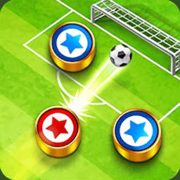 2018足球新星手游(soccer stars)