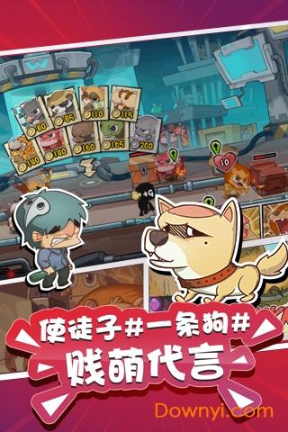 的主角一条狗也穿越到了超能动物们的世界.成为了反派超级大boss的