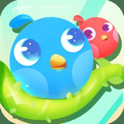 拯救小鸟手机游戏(rescuebird)