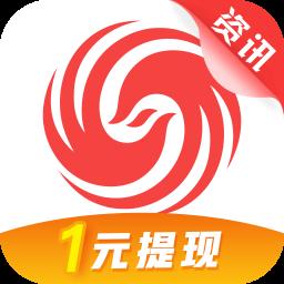 凤凰资讯app