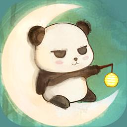 熊猫旅行家手游