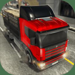 模拟卡车司机手机版