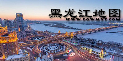 黑龙江地图