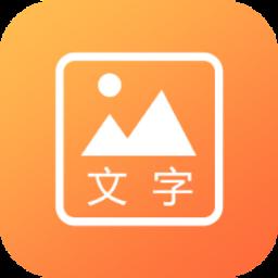 淘金矿客软件