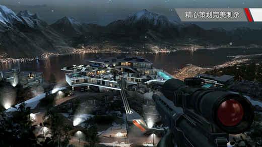 殺手狙擊手全武器解鎖版 v1.2.0 安卓中文版 0