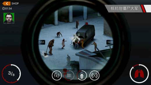 杀手狙击手全武器解锁版 v1.2.0 安卓中文版 1
