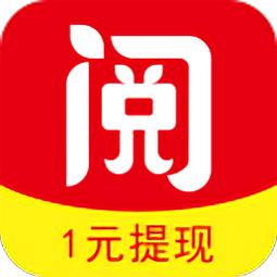 阅新闻app