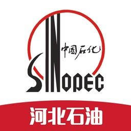 中国石化河北石油油惠通