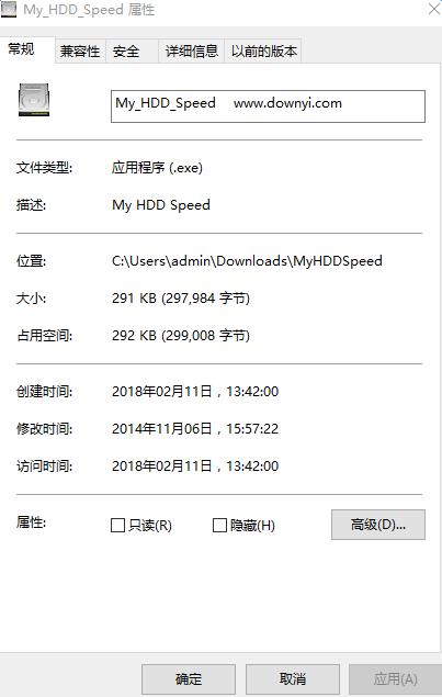 My HDD Speed(硬盘读写速度测试工具) v2.30 最新版 0
